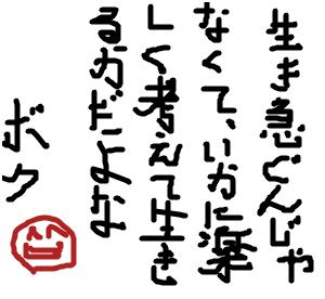 Cocolog_oekaki_2008_10_13_08_48